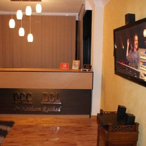Dental Cosmetic Clinic
